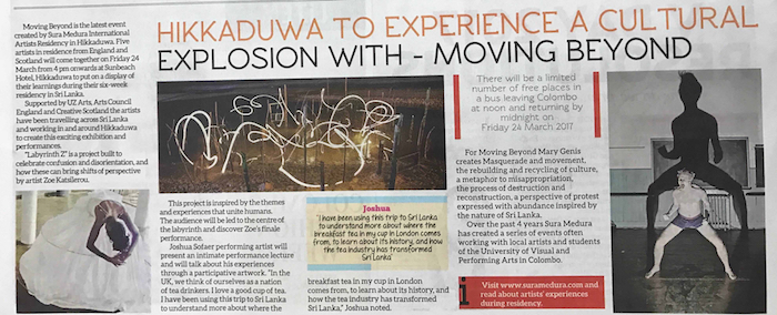 Hikkaduwa to experience a cultural explosion with moving beyond